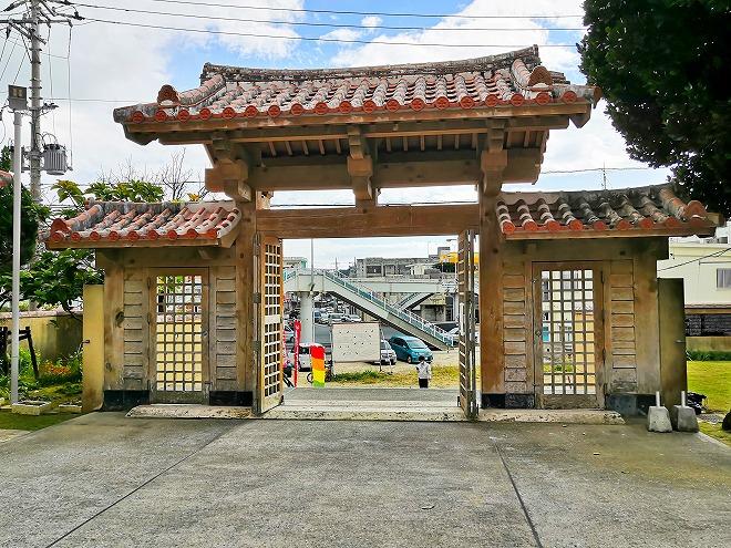 宜野湾 普天満山 神宮寺