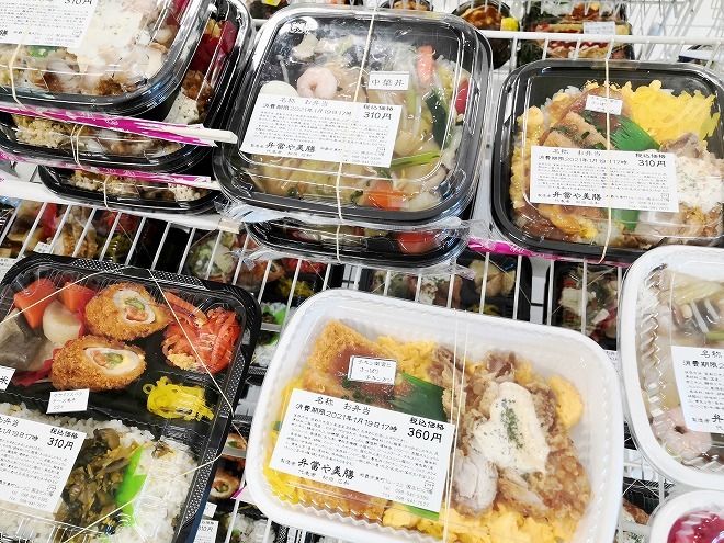 医療法人おもと会 大浜第一病院「ふれあいホール」売店のお弁当