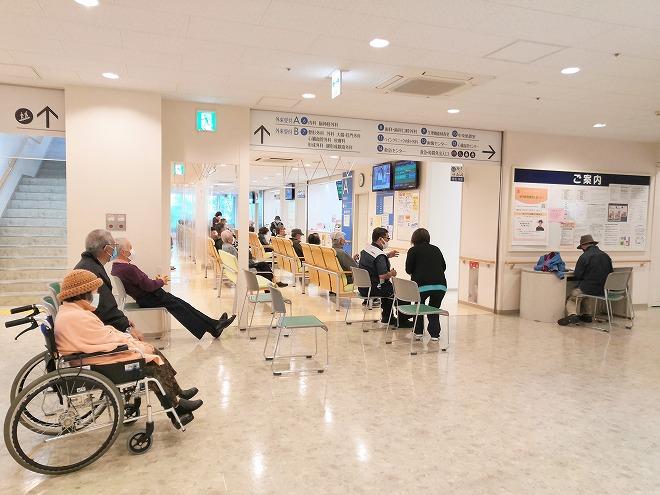 医療法人おもと会 大浜第一病院「外来受付A」