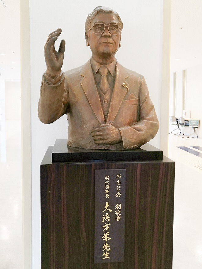 医療法人おもと会 大浜第一病院 創業者「大浜方栄 理事長」の銅像
