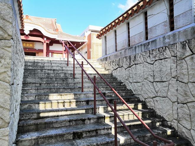 那覇市首里 慈眼院(首里観音堂)慈眼院 鐘楼山門の階段