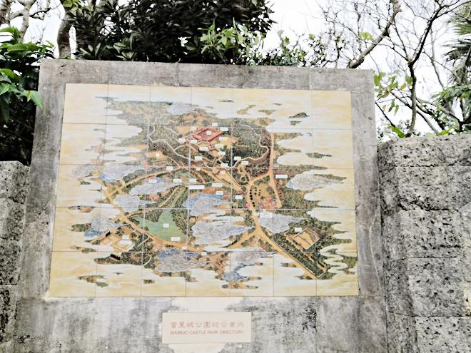 那覇 首里城公園(無料区域)地図版