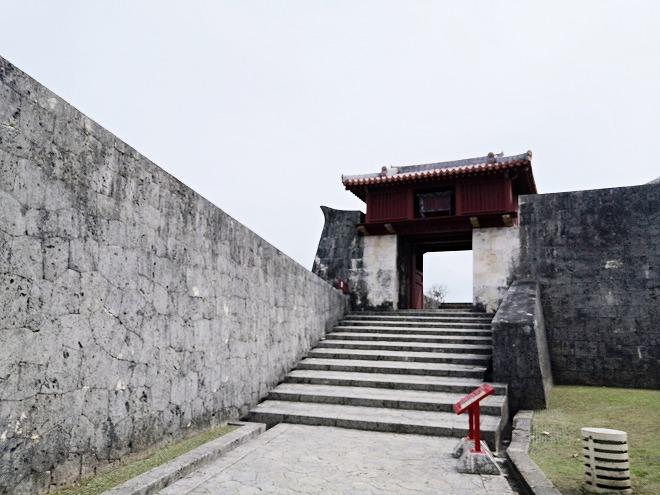 那覇 首里城公園(無料区域)「漏刻門(ろうこくもん)」