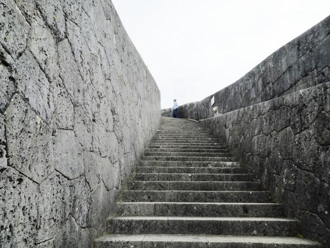 那覇 首里城「首里城 東のアザナ」への階段