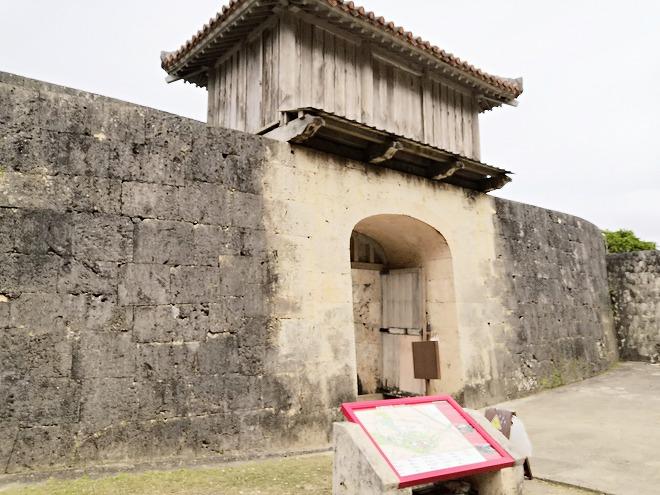 那覇 首里城「久慶門(きゅうけいもん)」