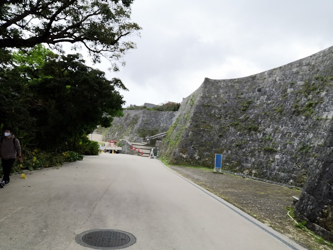 那覇 首里城 外郭の城壁