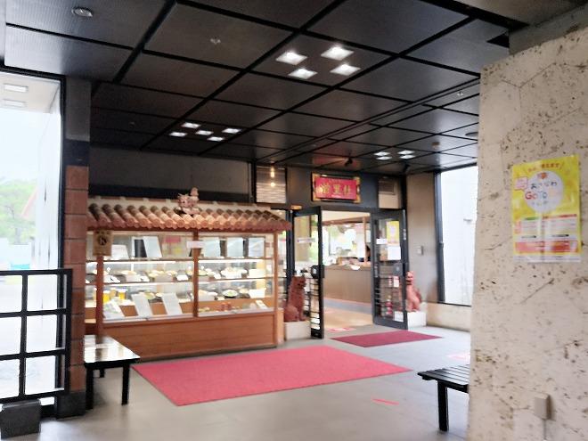 那覇 首里城公園 首里杜館(すいむいかん)の琉球料理のレストラン「首里杜(すいむい)」