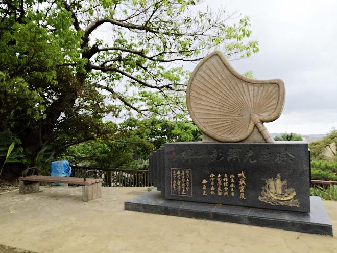 那覇 首里城公園 首里杜館(すいむいかん)の広場