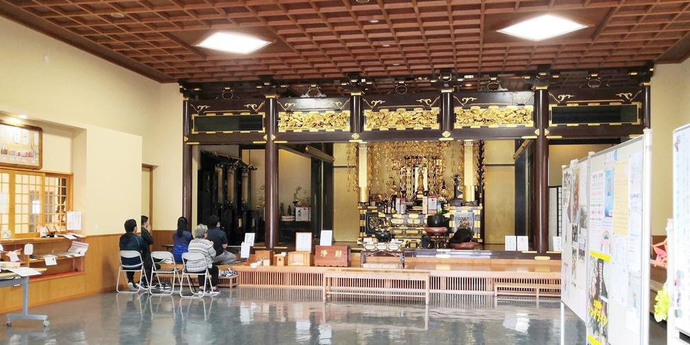 宜野湾 - 普天満山 神宮寺