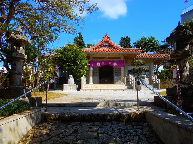 那覇 琉球八社 識名宮の境内に「拝殿」