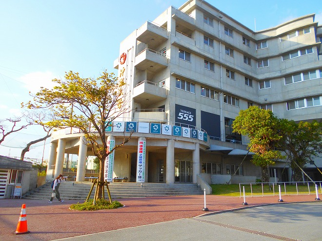 私立 沖縄大学
