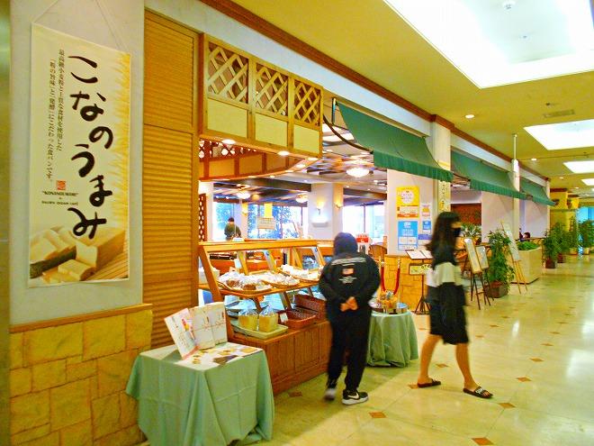 那覇 パシフィックホテル沖縄