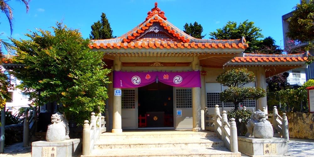 那覇 琉球八社 識名宮 拝殿