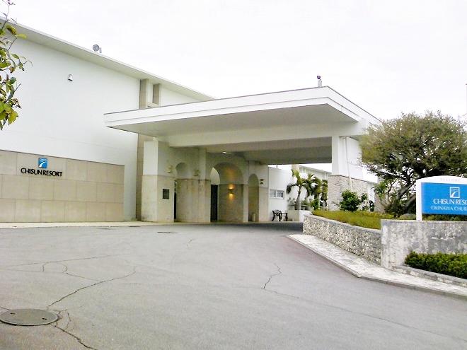 チサンリゾート/ロワジールホテル/センチュリオンホテル沖縄美ら海ホテル