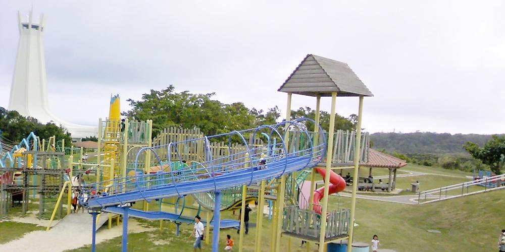 沖縄県糸満市 平和祈念公園「子ども広場」