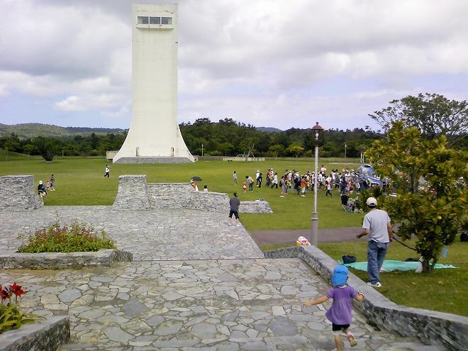 沖縄県 うるま市 倉敷ダム公園 広場と展望台