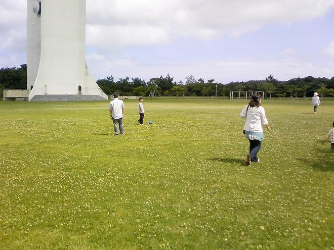 沖縄県 うるま市 倉敷ダム公園 展望台