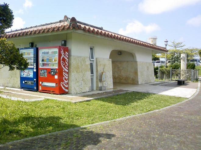 沖縄県 うるま市 倉敷ダム公園 トイレとシャワー