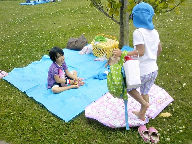 沖縄県 うるま市 倉敷ダム公園 広場