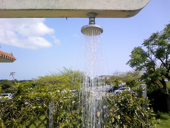 沖縄県 うるま市 倉敷ダム公園のシャワー