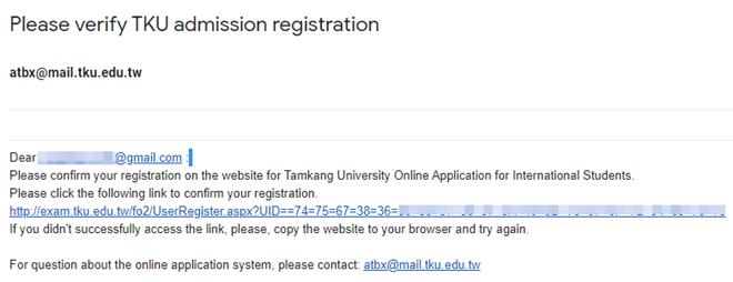 入学申し込み確認メール