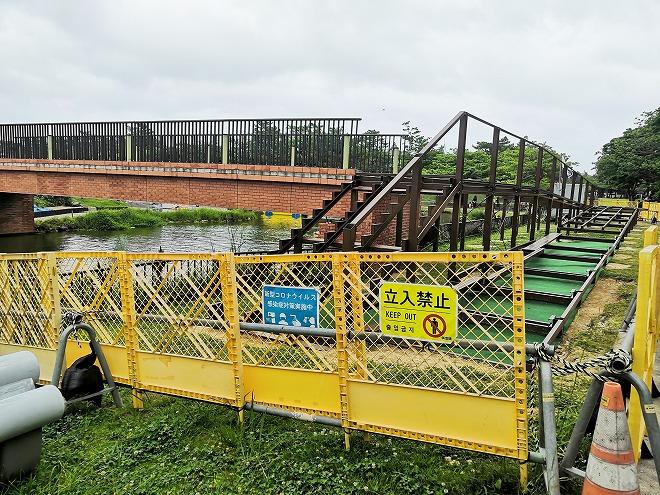 沖縄市・沖縄県総合運動公園 閉鎖中の橋