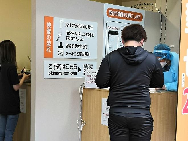 那覇-沖縄PCR検査センター 検温