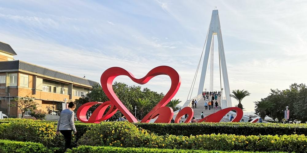 台湾・淡水 情人橋のハートのオブジェ