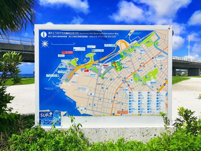 那覇市 波の上緑地の「波の上うみそら公園周辺案内図」