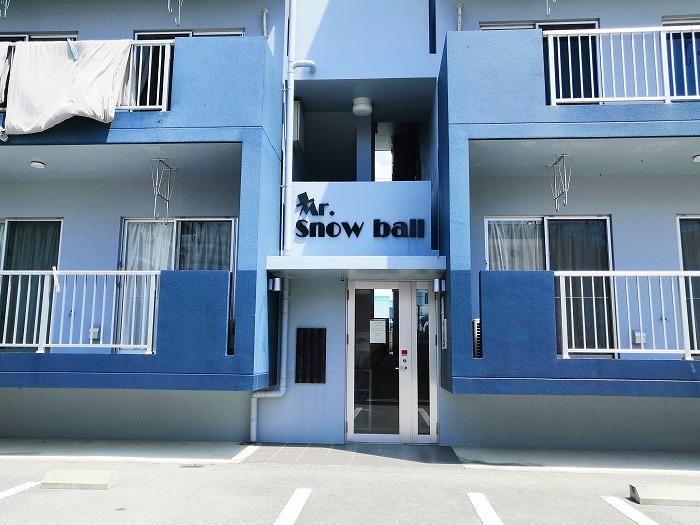 沖縄県金武町屋嘉「スノーボールコンドミニアム」青のミスター スノーボール棟