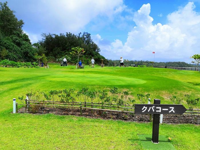沖縄県金武町 金武タームパークゴルフ場 9ホールの「クバコース」