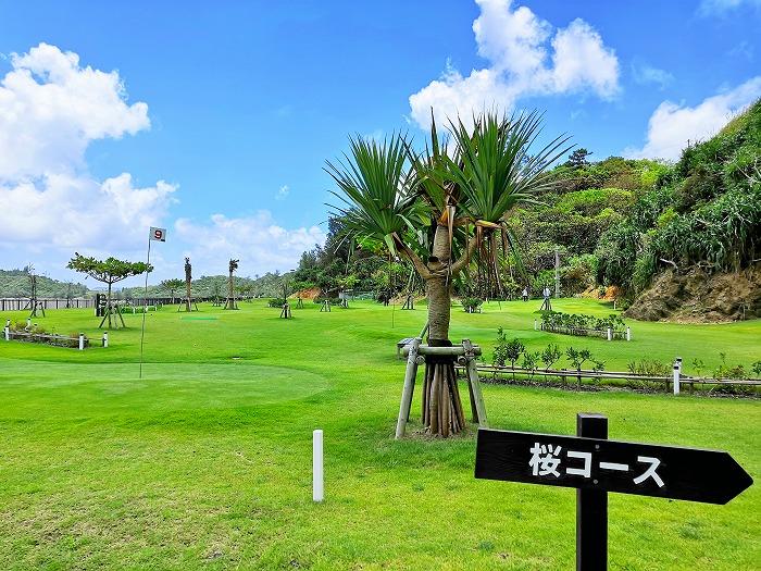 沖縄県金武町 金武タームパークゴルフ場 9ホールの「桜コース」