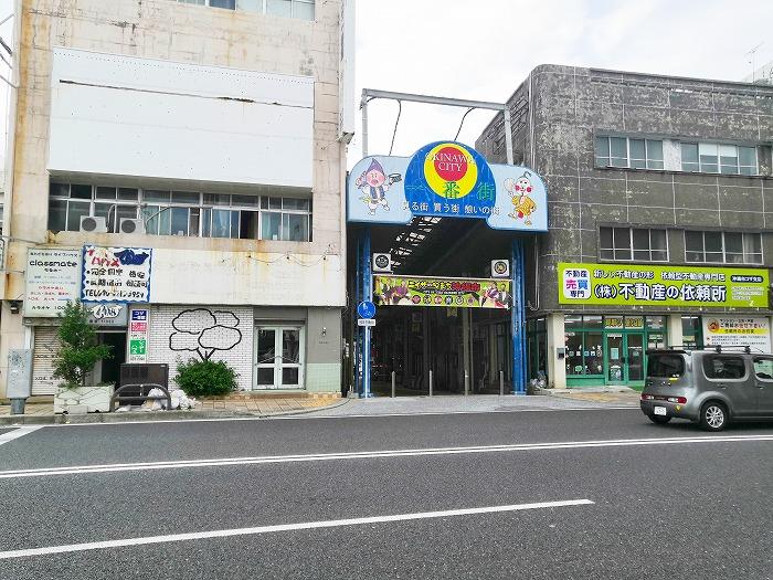沖縄県沖縄市 一番街商店街