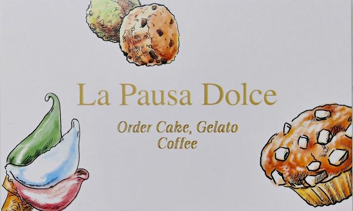与那原町 ラ パウザ ドルチェのショップカードの表