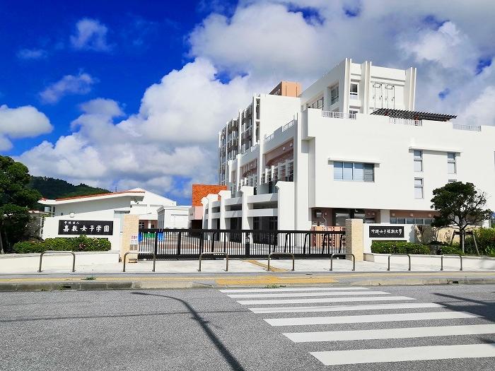 与那原町 沖縄女子短期大学 正門
