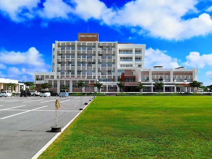 与那原町 沖縄女子短期大学 与那原キャンパス