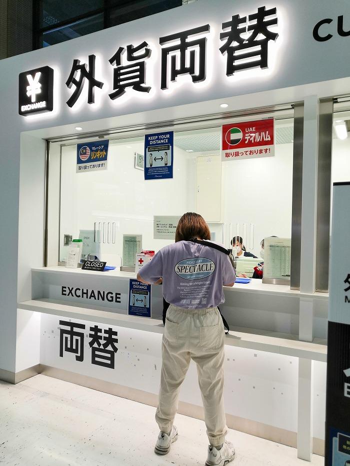 成田国際空港 第2ターミナル 外貨両替所