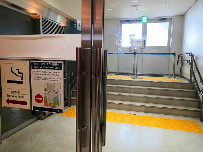 成田国際空港 第2ターミナル 4階 見学デッキ入り口