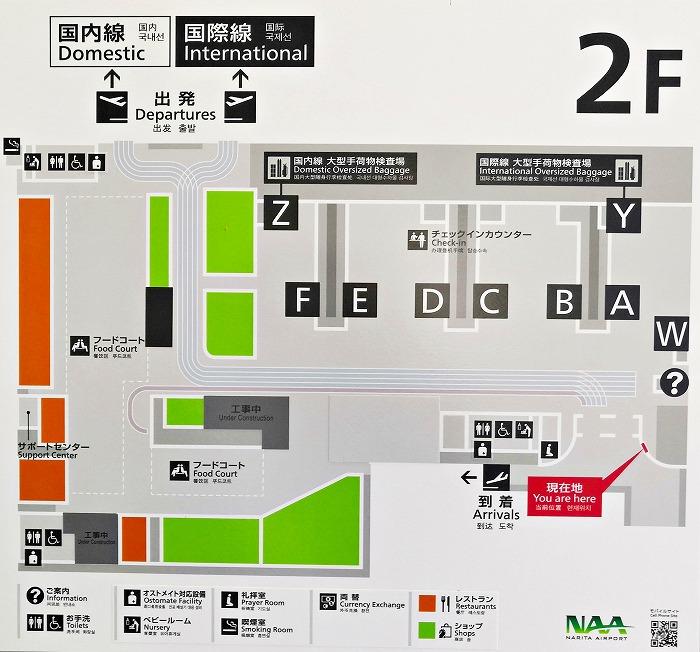 成田国際空港 第3ターミナル2階 案内図